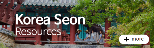 Korea Seon Resources